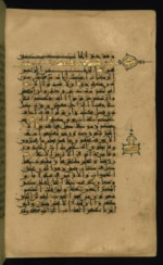 WALTERS: Iranian: Leaf from Qur'an 1107