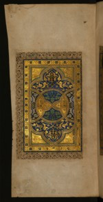 WALTERS: Mubarakshah ibn Qutb (Iranian): Left Side of a Double-page Illuminated Frontispiece 1323