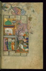 WALTERS: Firdawsi (Persian, died 411-416 AH/AD 1020-1025): Sam Brings Zal from the Mountains 1618
