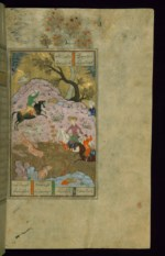 WALTERS: Firdawsi (Persian, died 411-416 AH/AD 1020-1025): Bahram Gur Hunts with his Men 1618