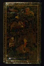 WALTERS: Nur al-Din `Abd al-Rahman ibn Ahmad Jami (Persian, died 898 AH/AD 1492): Collection of Poems (Divan) 1501