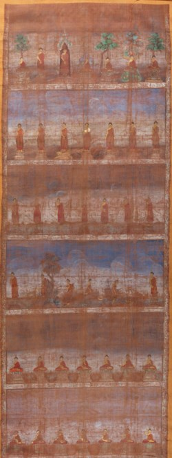 WALTERS: Thai: Postures of the Buddha 1887