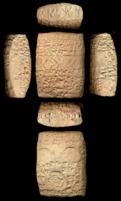 WALTERS: Turkish: Cappadocian Tablet Featuring a Cylinder Seal Impression -2100