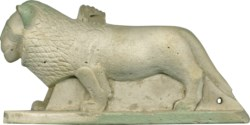 WALTERS: Egyptian: Lion -332
