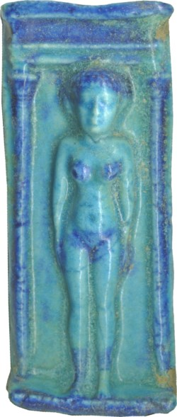 WALTERS: Egyptian: Shrine with a Female Figure -100