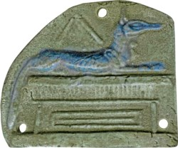 WALTERS: Egyptian: Plaque with a Jackal Shaped Anubis -400