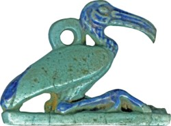 WALTERS: Egyptian: Thoth-Ibis -332