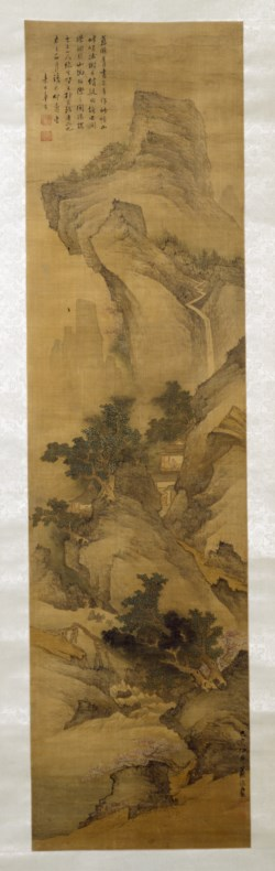 WALTERS: Lan Shen (Chinese, active 2nd half 17th century): Landscape 1659