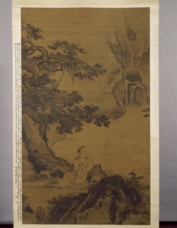 WALTERS: Chinese: Looking at the Waterfall 1488