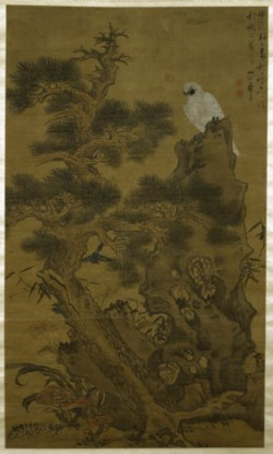 WALTERS: Lan Ying (Chinese, 1585-after 1664): Pine Tree, White Hawk, and Rock 1664