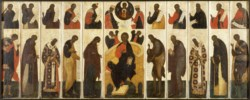 WALTERS: Russian: Great Deesis with Prophets 1501
