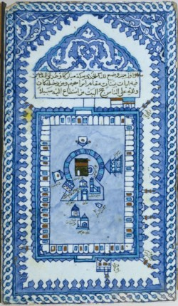 WALTERS: Turkish: Tile with the Great Mosque of Mecca 1600