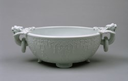 WALTERS: Chinese: Bowl 1820