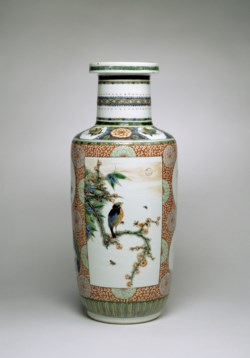 WALTERS: Chinese: Vase 1700