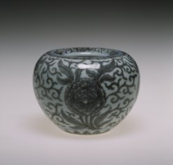 WALTERS: Chinese: Brush Washer 1710