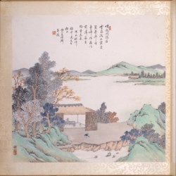 WALTERS: Mao Xiangling (active 19th century): Landscape with House and Figures 1860