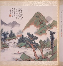 WALTERS: Xu Feng (Chinese, active 19th century): Landscape 1860