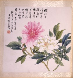 WALTERS: Zhang Xiong (Chinese, 1803-1886): Peonies 1860