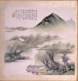 WALTERS: Yang Nianbo (Chinese, active 19th century): Landscape 1860