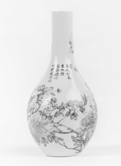 WALTERS: Chinese: Vase with Pheasants and Flowers 1723