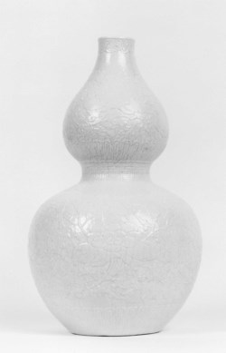WALTERS: Chinese: Gourd-Shaped Vase 1730