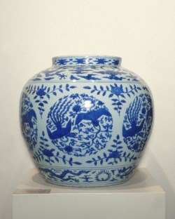 WALTERS: Chinese: Wine Jar with Phoenixes and Dragons 1567