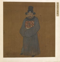 WALTERS: Chinese: Leaf from Album of 8 Paintings 1900