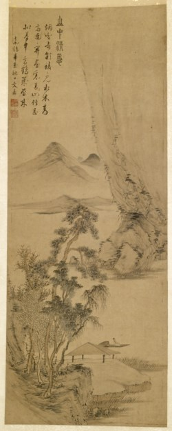 WALTERS: Chinese: Mountain and River Landscape with Boatmen 1401
