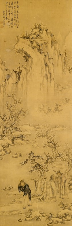 WALTERS: Ho Ying: Sages in a Winter Landscape 1824