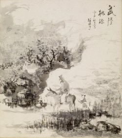 WALTERS: Japanese: Mounted Figure in Landscape 1900