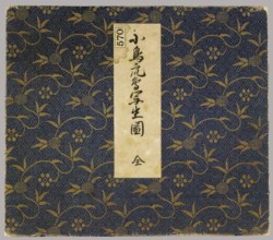 WALTERS: Japanese: Album Depicting Small Birds None