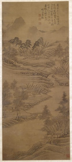 WALTERS: After Hsu Fang (Chinese): Mountain Landscape with Cascade and Houses 1801