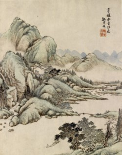 WALTERS: Chao: Landscape 1748