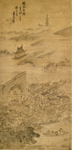 WALTERS: Yüan Shang-t'ung (Chinese, 1570-after 1661): Morning Boat Jam 1655