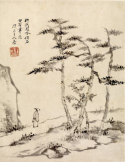 WALTERS: Zha Shibiao (Chinese, 1615-1698): Chanting Poems in Leisure Among Pines 1675
