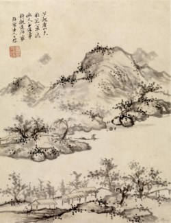 WALTERS: Zha Shibiao (Chinese, 1615-1698): Mountains at Dawn 1675