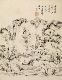 WALTERS: Zha Shibiao (Chinese, 1615-1698): Lush Woods of Taoist Immortal Land 1675