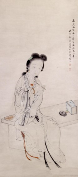 WALTERS: Yü Chi (1744-1823): Lady on a Bench 1813