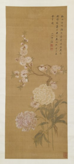 WALTERS: Cuo Yigui (Chinese, 1686-1772): Flowering Peach and Peonies 1700