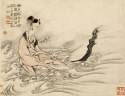 WALTERS: Gao Qipei (Chinese, 1660-1734): Goddess of the Lo River 1713