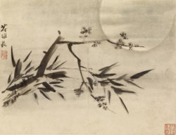 WALTERS: Gao Qipei (Chinese, 1660-1734): Bamboo, Plum Blossoms and Moon 1713