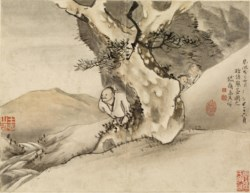 WALTERS: Gao Qipei (Chinese, 1660-1734): Man Walking by a Tree 1713