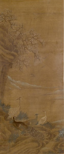 WALTERS: Chinese: River and Mountains Landscape 1701