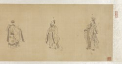 WALTERS: Chinese: The Twenty-Four Ministers of the Tang [T'ang] Dynasty Emperor Taizong [T'ai-Tsung] 1650