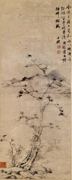 WALTERS: Chinese: Winter Landscape 1601