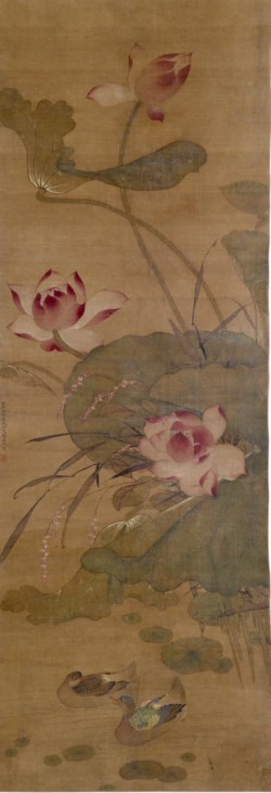 WALTERS: Chinese: Ducks in a Lotus Pond 1600