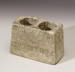 WALTERS: Egyptian: Cosmetic Container with Round Receptacles and Inscriptions -663
