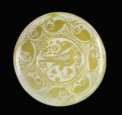 WALTERS: Egyptian: Lusterware Plate with Bird Motif 1001