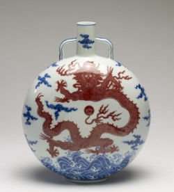 WALTERS: Chinese: Flask 1736