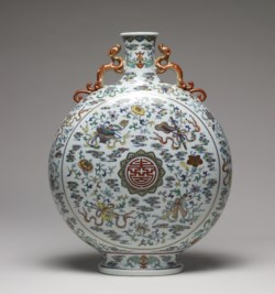 """WALTERS: Chinese: Pilgrim Bottle with the Character """"Shou"""" (Long Life) 1736"""